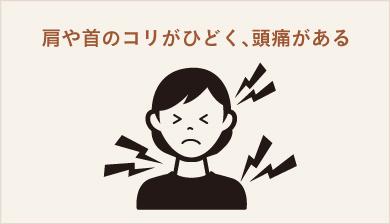 トラブル例_02