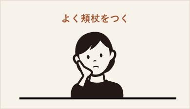 トラブル例_03