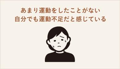 トラブル例_08