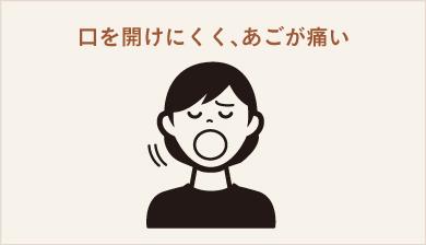 トラブル例_09